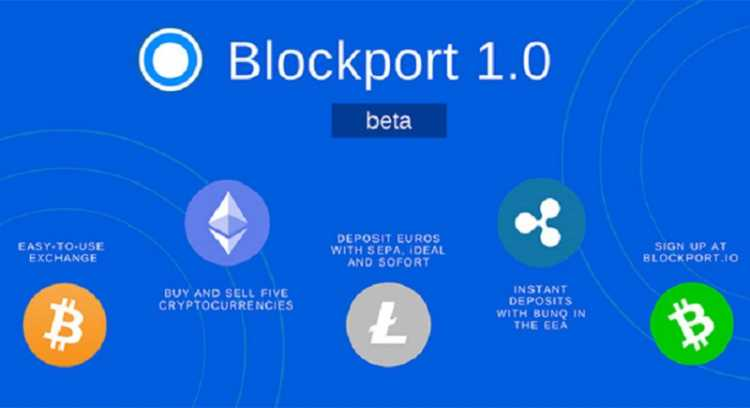 Blockport Exchange