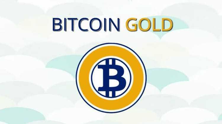 Bitcoin Gold las mejores monedas para minar 2019